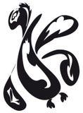 tła czerń ciekawy przedmiota biel Zdjęcie Royalty Free