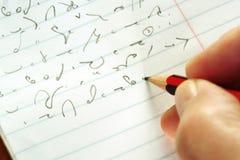 ta för stenografi Royaltyfri Bild