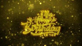 14ta tarjeta de felicitaciones de los deseos del feliz cumpleaños, invitación, fuego artificial de la celebración stock de ilustración