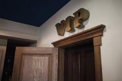 A tabela é ajustada para o jantar na sala do VIP Imagem de Stock