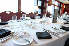 Tabela de banquete Imagens de Stock Royalty Free