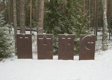 Tabelle commemorative nella foresta di Katyn Fotografia Stock