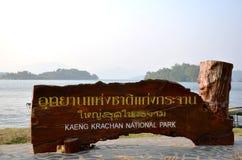 Tabellone per le affissioni del parco nazionale di Kaeng Krachan a Phetchaburi Tailandia Immagine Stock