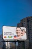 Tabellone per le affissioni della pubblicità Fotografia Stock Libera da Diritti