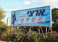 Tabellone per le affissioni di concerto del cantante israeliano Shlomo Artzi Fotografia Stock