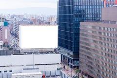 tabellone per le affissioni o manifesto di pubblicità su costruzione per la pubblicità co Immagini Stock