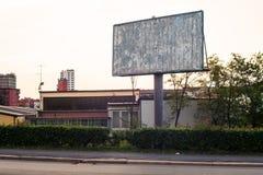 Tabellone per le affissioni vuoto, Milano Fotografia Stock Libera da Diritti