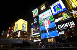 Tabelloni per le affissioni della pubblicità a Osaka, Giappone fotografia stock libera da diritti