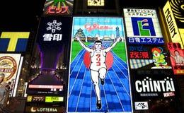 Tabelloni per le affissioni di Osaka alla notte, pubblicità giapponese fotografia stock libera da diritti