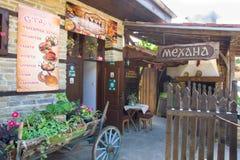 Taberna rural búlgara nacional Imagen de archivo libre de regalías