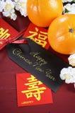 Tabla china del partido de la celebración del Año Nuevo Fotos de archivo libres de regalías