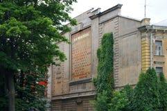 Tabla periódica en la casa de St Petersburg Foto de archivo