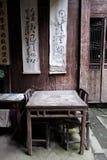 Tabla vieja en China Imagen de archivo libre de regalías