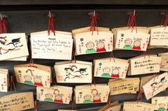 Tablas del rezo del AME para el bebé y felicidad en el  de KÅ toku-en el templo Fotografía de archivo