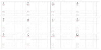 2016 table calendar stock images
