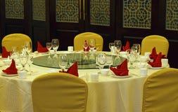 table de configuration Photo libre de droits