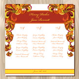 Table guest list. Vector background peacock feathers. Wedding design template. Royalty Free Stock Photography