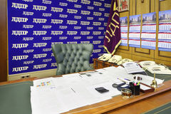 Table in personal office of Vladimir Zhirinovsky Stock Images