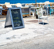 Table in santorini europe greece old restaurant sushi Royalty Free Stock Photography