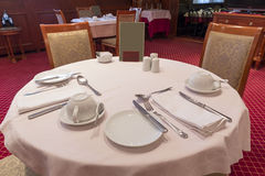 Table set for fine dining Royalty Free Stock Image