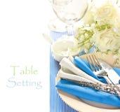 Table setting. Royalty Free Stock Photos