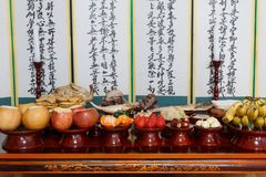 Table setting with various fruits and foods for Korean traditional Holiday. Seoul, Korea - Feb 5 2019: Table setting with various fruits and foods for Korean royalty free stock photos