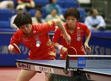 Table Tennis Stock Photos