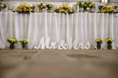 Table for wedding Royalty Free Stock Photo