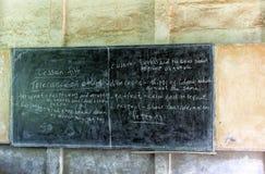 Tableau à une école africaine, SNNPR, Ethiopie photographie stock