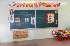 Tableau noir dans la salle de classe des premier-niveleuses dans no. 1349 d'école Photos stock