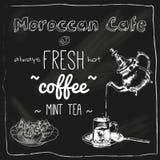 Tableau noir marocain de café de théière et de tasse Photographie stock