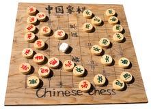 Tablero de ajedrez del chino de la vendimia Fotografía de archivo libre de regalías