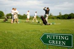 Putting green. Imagen de archivo libre de regalías
