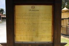 Tablero de la información de Masjid Ihsaniah Iskandariah en Kuala Kangsar Fotografía de archivo libre de regalías