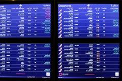 Tablero de la información del aeropuerto Imagenes de archivo