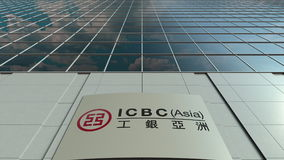 Tablero de la señalización con industrial y Commercial Bank del logotipo de China ICBC Fachada moderna del edificio de oficinas 3 Fotografía de archivo