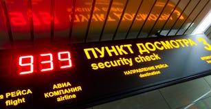 Tablero del control de seguridad en el aeropuerto Imagen de archivo