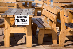 Tables reserved for chess-players Royalty Free Stock Images