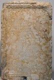 Tableta de la piedra del griego clásico Imágenes de archivo libres de regalías