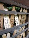 Tabletas de madera con la escritura japonesa en el templo japonés foto de archivo