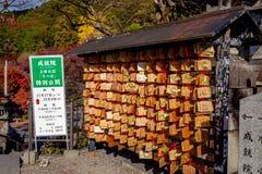 Tabletas de madera del rezo del dragón en el dera Kyoto de Kiyomizu Fotografía de archivo libre de regalías
