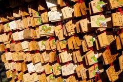 Tabletas de madera del rezo del dragón en el dera Kyoto de Kiyomizu Imágenes de archivo libres de regalías