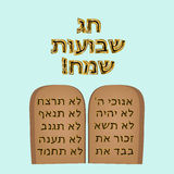 Tablets of the Covenant. 10 commandments. Bible. Torah Moshe. Tablets of Moses. Jewish. inscription Shavuot Sameah Hebrew. Vector. Tablets of the Covenant. 10 stock illustration