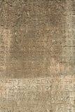 Tablette antique de lykia Photographie stock libre de droits