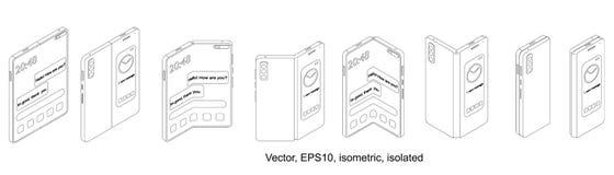 Tablette de Smartphone avec l'?cran pliable illustration de vecteur