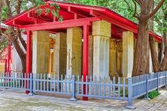 Tablette en pierre à l'intérieur du temple de Confucius chez Pékin-le deuxième l Photographie stock libre de droits