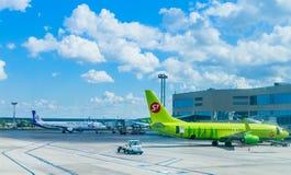 Tablier d'aéroport de Domodedovo moscou Images libres de droits