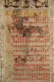 Tablilla de piedra china imagenes de archivo