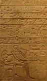 Tablilla egipcia Fotos de archivo libres de regalías