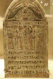 Tablilla egipcia con Hieroglyphics Imágenes de archivo libres de regalías